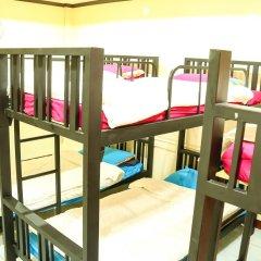 True Hostel & Lounge детские мероприятия