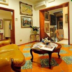 Отель Albion Италия, Флоренция - отзывы, цены и фото номеров - забронировать отель Albion онлайн развлечения