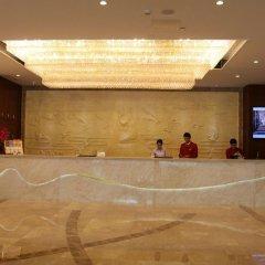 Отель Oriental Taoyuan Hotel Китай, Сямынь - отзывы, цены и фото номеров - забронировать отель Oriental Taoyuan Hotel онлайн интерьер отеля