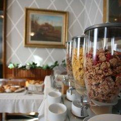 Отель Il Sole Италия, Эмполи - отзывы, цены и фото номеров - забронировать отель Il Sole онлайн помещение для мероприятий