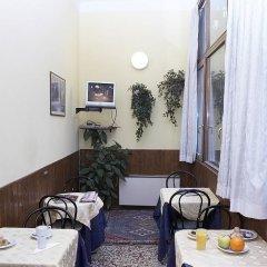 Hotel Trentina Милан питание фото 2