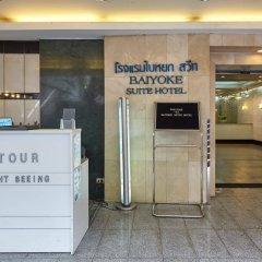 Отель Baiyoke Suite Hotel Таиланд, Бангкок - 3 отзыва об отеле, цены и фото номеров - забронировать отель Baiyoke Suite Hotel онлайн интерьер отеля фото 2