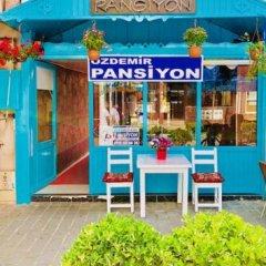 Отель Ozdemir Pansiyon фото 12