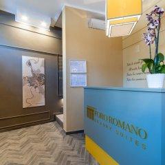 Отель Foro Romano Luxury Suites Италия, Рим - отзывы, цены и фото номеров - забронировать отель Foro Romano Luxury Suites онлайн интерьер отеля