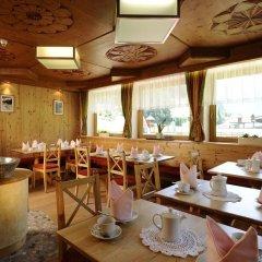Отель Gstehaus Franz Riml Хохгургль питание фото 2