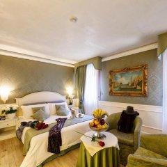 Duodo Palace Hotel комната для гостей фото 2
