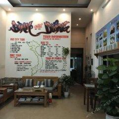 Отель Sunny C Hotel Вьетнам, Хюэ - отзывы, цены и фото номеров - забронировать отель Sunny C Hotel онлайн интерьер отеля фото 2