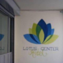 Отель Lotus Center Apartments Греция, Афины - отзывы, цены и фото номеров - забронировать отель Lotus Center Apartments онлайн интерьер отеля