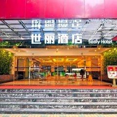 Sealy Hotel, Guangzhou бассейн фото 2