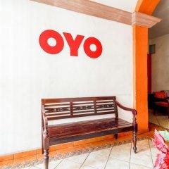 Отель Posada Garibaldi Мексика, Гвадалахара - отзывы, цены и фото номеров - забронировать отель Posada Garibaldi онлайн сауна