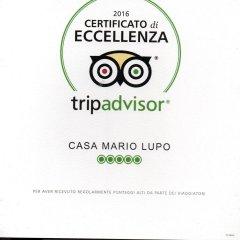 Отель Casa Mario Lupo Италия, Бергамо - отзывы, цены и фото номеров - забронировать отель Casa Mario Lupo онлайн городской автобус