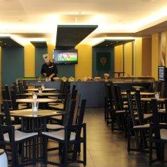 Отель Enotel Lido Madeira - Все включено гостиничный бар