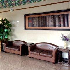 Отель King's Joy Hotel Tian'anmen Square Китай, Пекин - 6 отзывов об отеле, цены и фото номеров - забронировать отель King's Joy Hotel Tian'anmen Square онлайн интерьер отеля фото 3