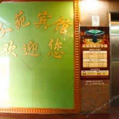 Отель Guangzhou Wenyuan Inn питание фото 2