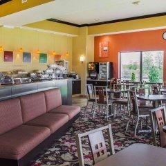 Отель Comfort Suites East Broad at 270 США, Колумбус - отзывы, цены и фото номеров - забронировать отель Comfort Suites East Broad at 270 онлайн питание