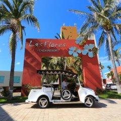 Отель Las Flores Beach Resort городской автобус