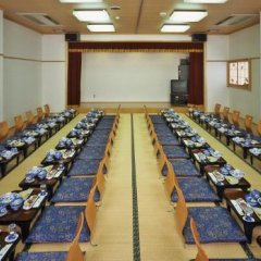 Отель Tsurumi Япония, Беппу - отзывы, цены и фото номеров - забронировать отель Tsurumi онлайн помещение для мероприятий