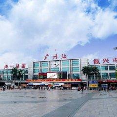Guangdong Baiyun City Hotel пляж