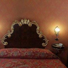Hotel Ateneo фото 18