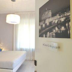 Отель B-Cool Rome Adults Only B&B детские мероприятия