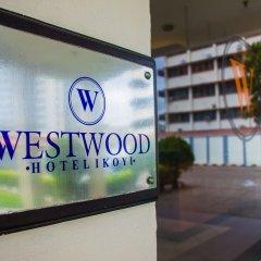 The Westwood Hotel Ikoyi Lagos интерьер отеля