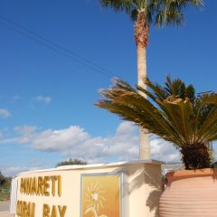 Panareti Coral Bay Hotel развлечения