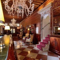 Duodo Palace Hotel интерьер отеля