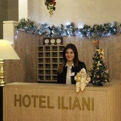 Отель Илиани сауна