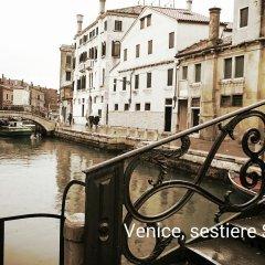 Апартаменты Residenze Venezia Apartments балкон