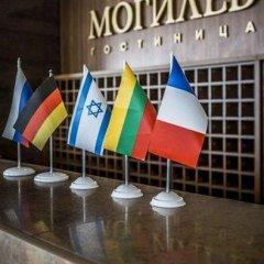 Гостиница Могилёв Беларусь, Могилёв - - забронировать гостиницу Могилёв, цены и фото номеров детские мероприятия