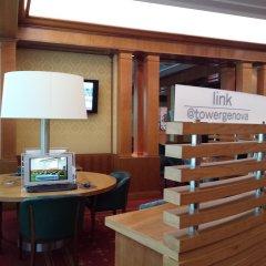 Tower Genova Airport Hotel & Conference Center Генуя с домашними животными