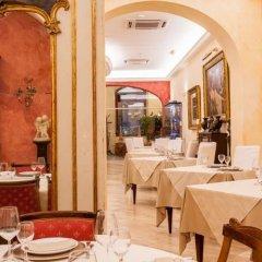 Отель Flora Италия, Кальяри - отзывы, цены и фото номеров - забронировать отель Flora онлайн питание фото 2