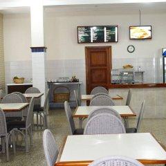 Отель Mac Arthur Гондурас, Тегусигальпа - отзывы, цены и фото номеров - забронировать отель Mac Arthur онлайн гостиничный бар
