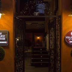 Отель 8 1/2 Art Guest House гостиничный бар