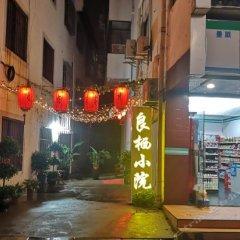 Отель Lv An Ju Hostel Zhouzhuang Китай, Сучжоу - отзывы, цены и фото номеров - забронировать отель Lv An Ju Hostel Zhouzhuang онлайн развлечения