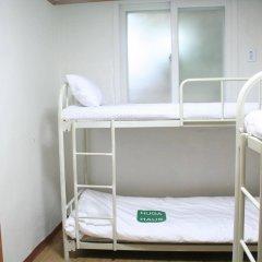 Отель Huga Haus Guest House Южная Корея, Сеул - отзывы, цены и фото номеров - забронировать отель Huga Haus Guest House онлайн детские мероприятия