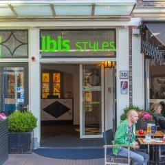 Ibis Styles Amsterdam CS Hotel питание фото 2