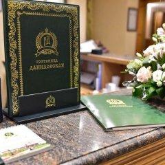 Гостиница Даниловская Москва интерьер отеля фото 4