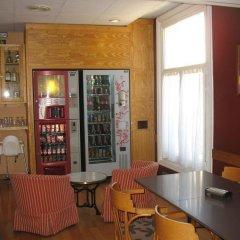 Отель Central Испания, Сантандер - отзывы, цены и фото номеров - забронировать отель Central онлайн развлечения