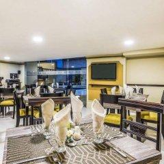 Hotel Prado 72 гостиничный бар
