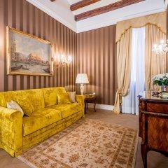 Апартаменты Ai Patrizi Venezia - Luxury Apartments комната для гостей