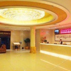 Jinding Longhu Hotel спа фото 2