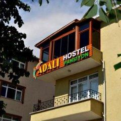 Adalı Hotel Турция, Эдирне - отзывы, цены и фото номеров - забронировать отель Adalı Hotel онлайн вид на фасад