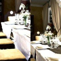 Отель Riad Karmanda Марракеш помещение для мероприятий фото 2