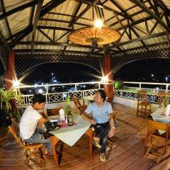 Yar Pyae Hotel гостиничный бар