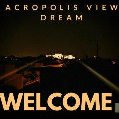 Acropolis View Dream Hostel парковка
