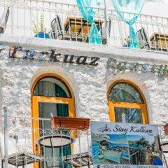 Turkuaz Pansiyon Турция, Калкан - отзывы, цены и фото номеров - забронировать отель Turkuaz Pansiyon онлайн фото 7