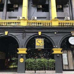Отель S1hostel Bangkok Бангкок парковка