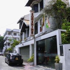 Отель Yoho Hotel Sunshine Шри-Ланка, Коломбо - отзывы, цены и фото номеров - забронировать отель Yoho Hotel Sunshine онлайн парковка