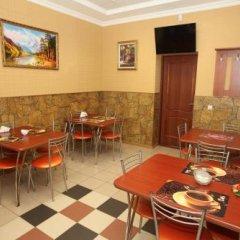 Гостиница Мини-Отель Корона в Сарапуле отзывы, цены и фото номеров - забронировать гостиницу Мини-Отель Корона онлайн Сарапул питание